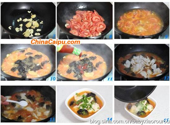 木耳番茄鱼片汤的做法 木耳番茄鱼片汤