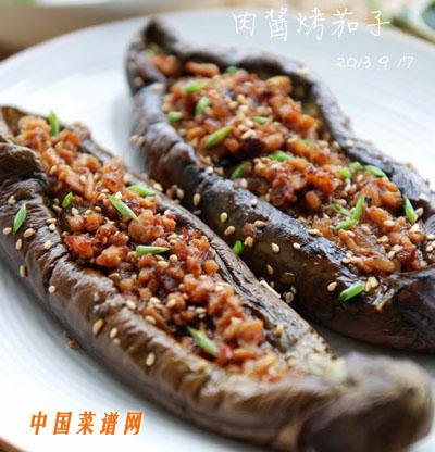肉酱烤茄子(2)