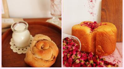 玫瑰吐司&玫瑰餐包
