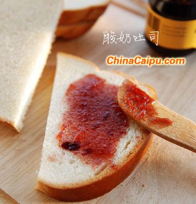 酸奶吐司(2)