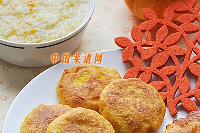 南瓜粥+南瓜饼