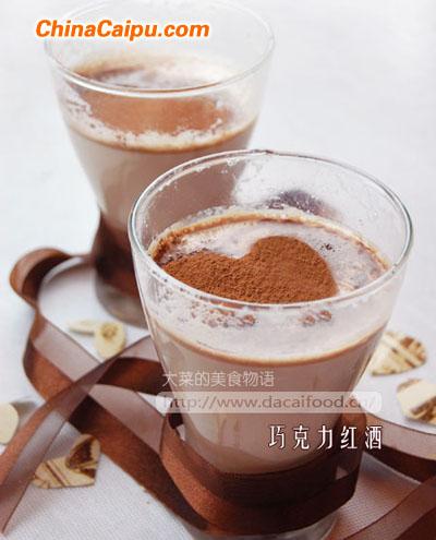 巧克力红酒