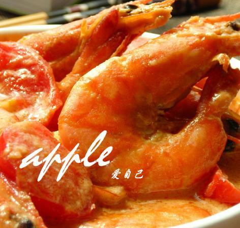 红酒奶香茄汁大虾