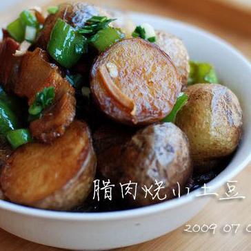 腊肉烧小土豆